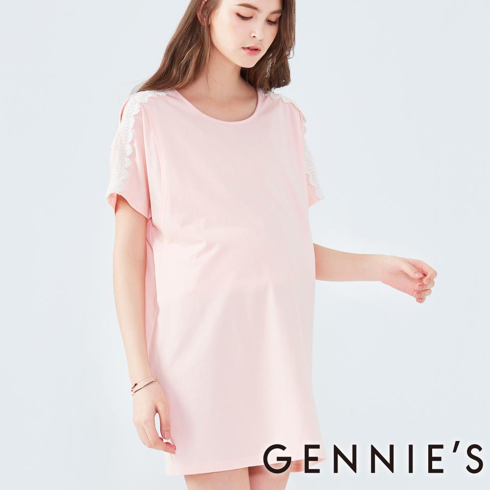 Gennies奇妮-露肩蕾絲上衣-(T3D07-粉桔)