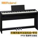 ROLAND FP-30 數位電鋼琴 時尚黑色款