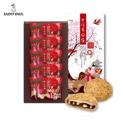 聖保羅烘焙廚房 松子Q餅五入禮盒(兩盒/組)