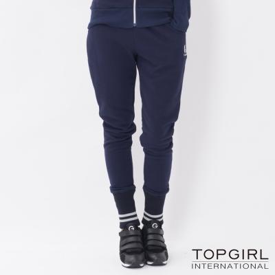 TOP-GIRL-帥氣造型針織休閒飛鼠褲-丈青藍
