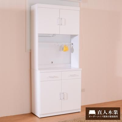 日本直人木業傢俱-SUNNE簡單生活 82CM餐櫃組-免組
