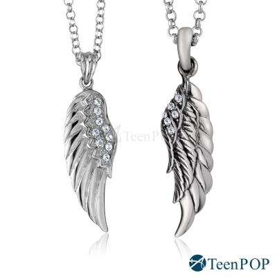 ATeenPOP 情侶對鍊珠寶白鋼 華麗之翼 翅膀