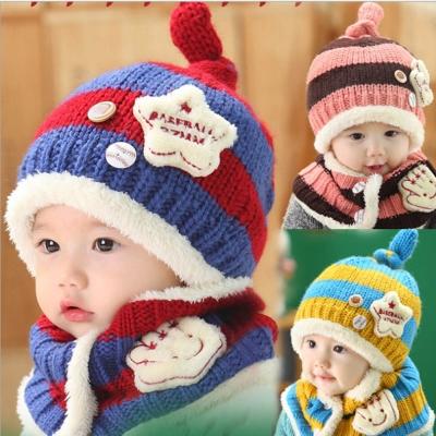 韓版-雙色星星造型保暖棉帽+脖圍