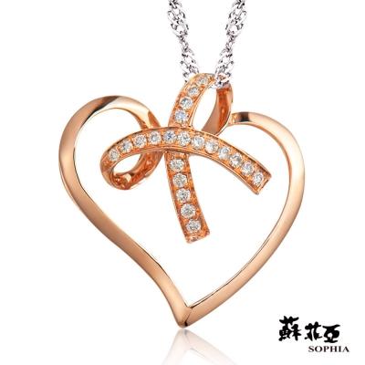 蘇菲亞SOPHIA 鑽鍊 - 真摯 0.10克拉FVS2鑽石項鍊