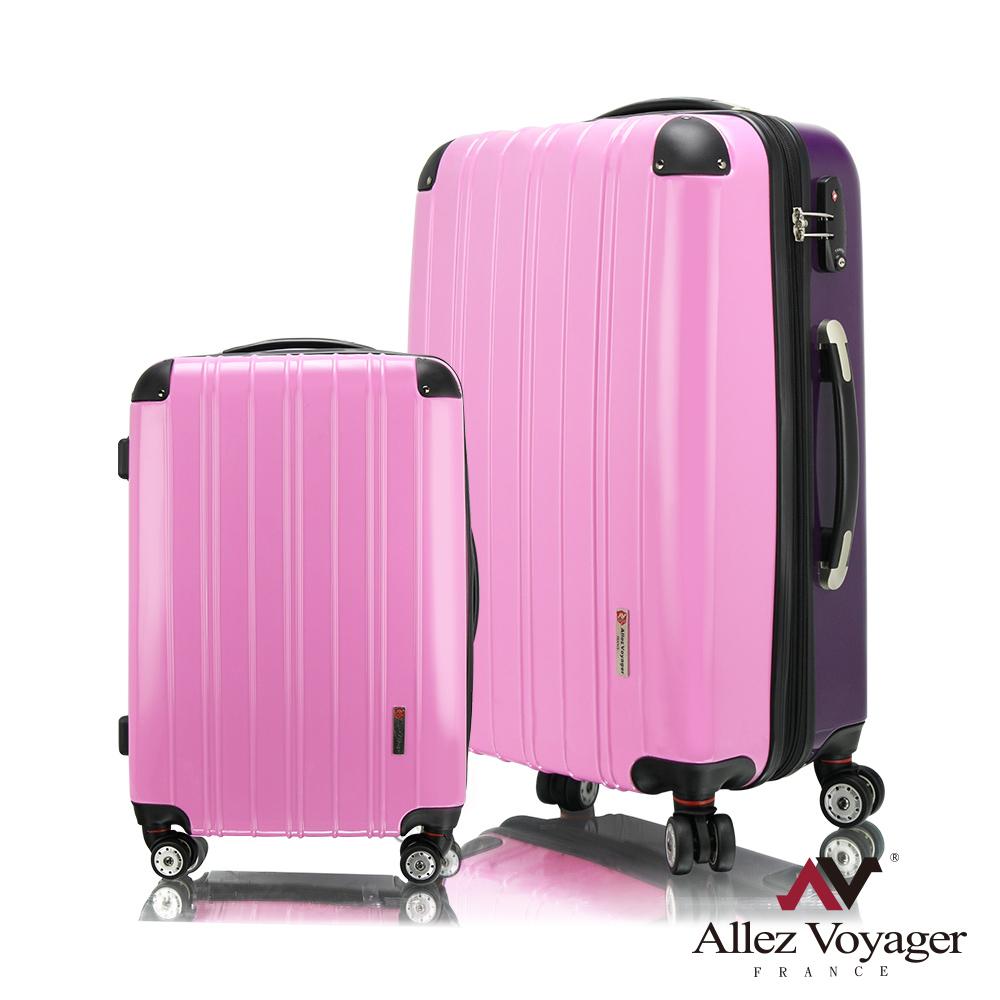 奧莉薇閣 1905箱對論20+28吋兩件組PC可加大耐壓抗撞擊飛機輪行李箱(粉紫色)