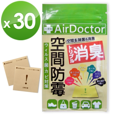 Air Doctor 空間防霉除臭片30入