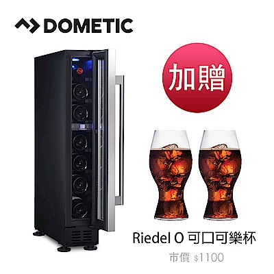 DOMETIC 單門單溫專業酒櫃 ST7