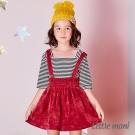 Little moni 條絨吊帶裙 (共2色)