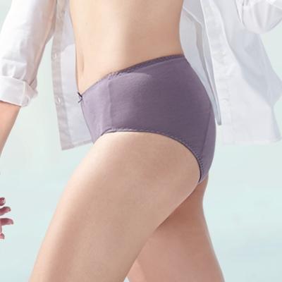 蕾黛絲-精梳棉高腰生理褲 M-EL 紫