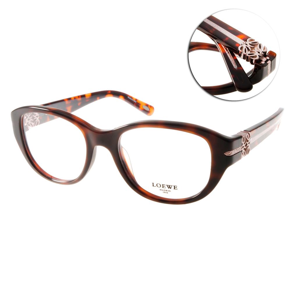 LOEWE眼鏡 典雅LOGO款/琥珀#LW875 C09XK