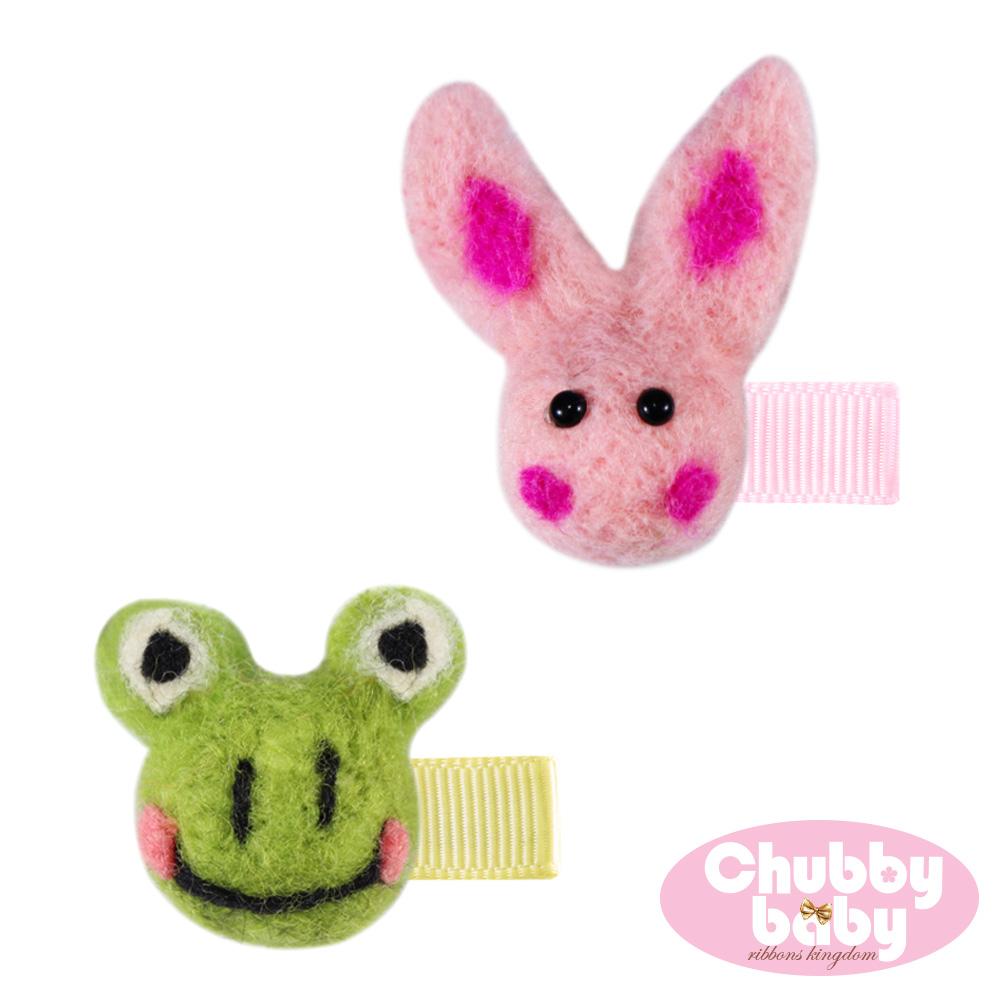 Chubby Baby巧比貝比 兒童寶寶髮夾Fluffy(B)