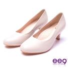 【ee9】芯滿益足-簡約優雅通勤私藏經典百搭素面跟鞋*米色