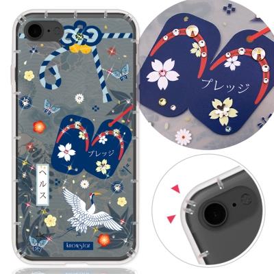 KnowStar APPLE iPhone7 奧地利水晶彩繪防摔氣墊許願鑽殼-平...