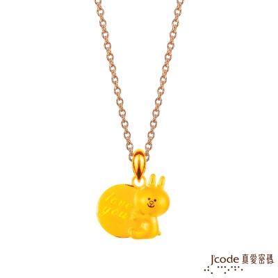 J'code真愛密碼LINE兔兔說愛你黃金墜子-立體硬金款 送玫瑰鋼項鍊