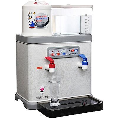 東龍低水位自動補水溫熱開飲機 TE-186C
