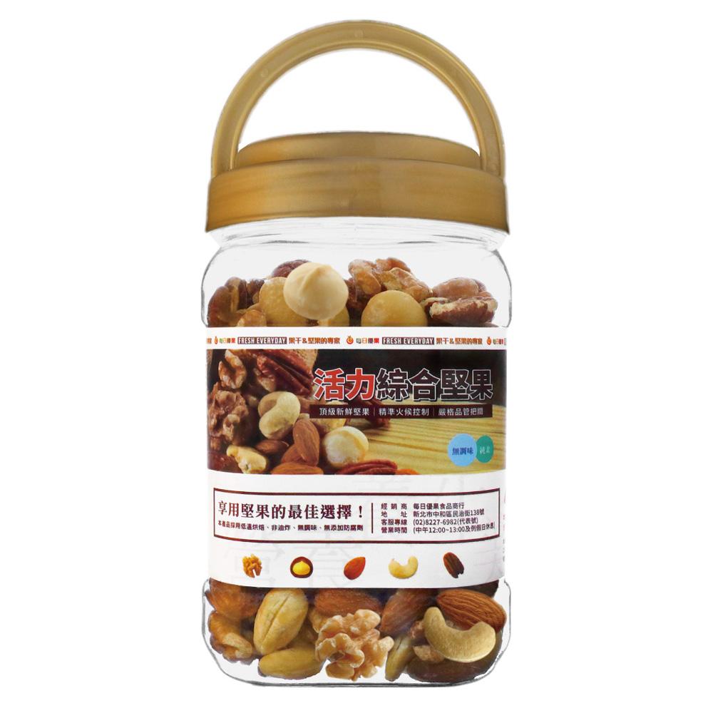 每日優果 罐裝活力綜合堅果(350g)