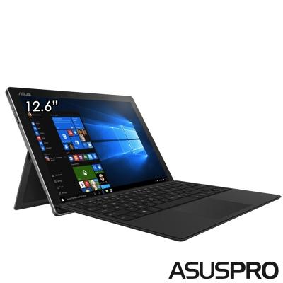 ASUS T303 12吋商用平板筆電(i5-6200U/256G SSD/4G/灰