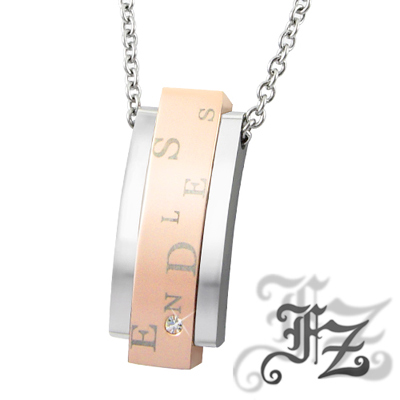FZ  無限愛白鋼項鍊(玫瑰金)
