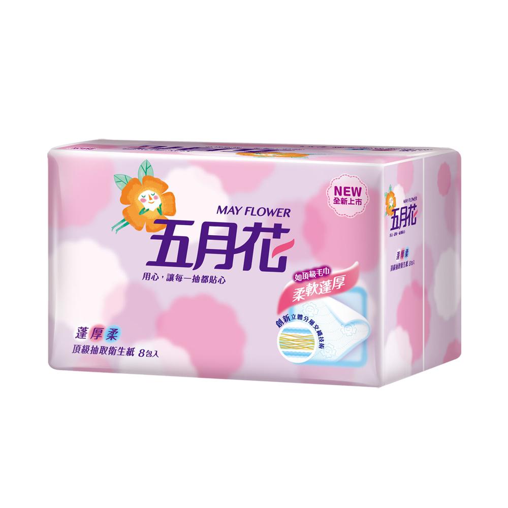 五月花頂級蓬厚柔抽取式衛生紙(100抽x8包)