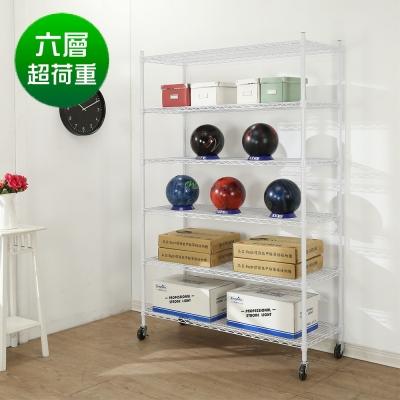 BuyJM超荷重白烤漆加強型六層附工業輪鍍鉻層架/波浪架120x45x190CM