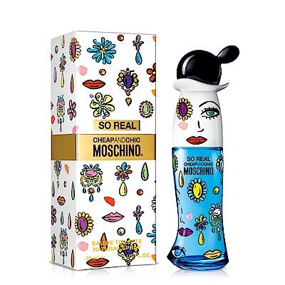 Moschino SO REAL 奧莉薇女性淡香水30ml 送品牌小香