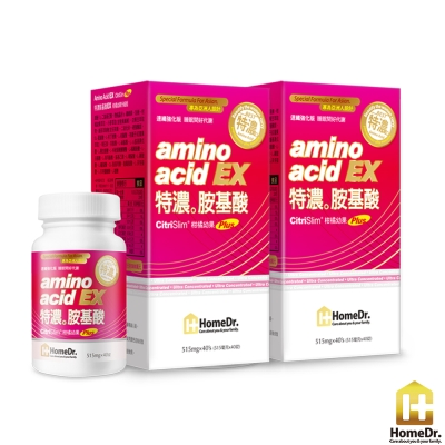 Home Dr.特濃胺基酸EX柑橘幼果Plus升級版2入(40顆/盒)