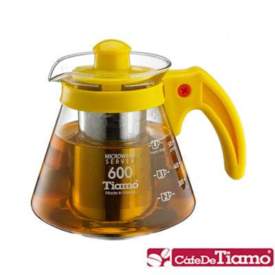 Tiamo 兩用耐熱玻璃壺-附不鏽鋼濾網 600cc-五色(HG2216)
