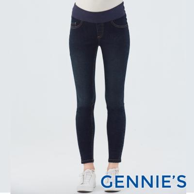 Gennies 彈力緊身褲-(T4D04-深牛仔藍)