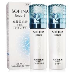 SOFINA蘇菲娜 芯美顏美白瀅潤滲透乳升級版60ml-兩款可選