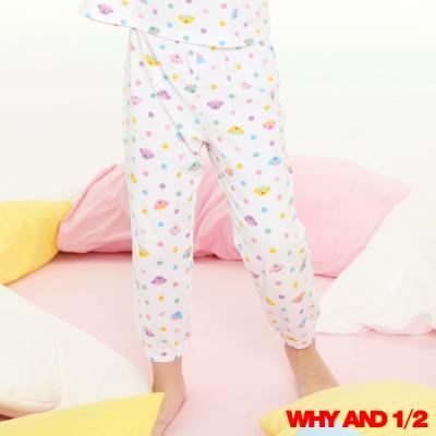 WHY AND 1/2 彩色點點家居長褲 白色 2Y~10Y
