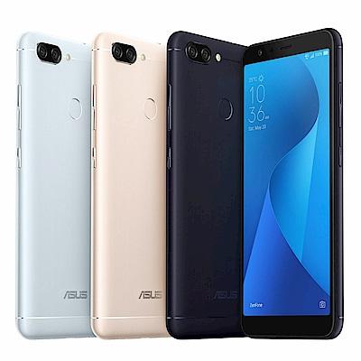 ASUS ZenFone Max Plus(M1)ZB570TL全螢幕電力怪獸手機