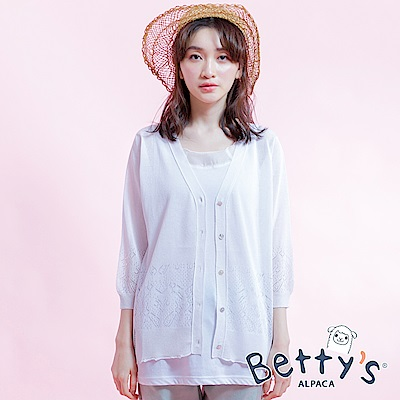 betty's貝蒂思 拼接雪紡輕透縷空針織罩衫(白色)