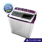 ZANWA晶華 5.2KG節能雙槽洗滌機/小洗衣機 ZW-298SP