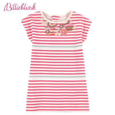 Billyblush甜美串珠紅條紋洋裝