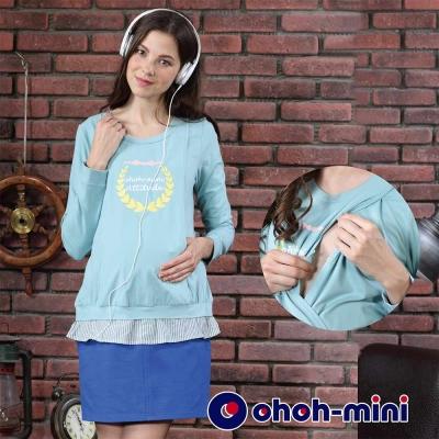 ohoh-mini 孕婦裝 休閒層次針織彈性孕哺洋裝-藍綠色
