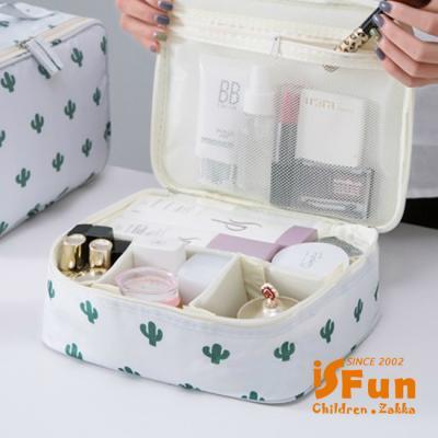 iSFun 立體鋪棉 動物盥洗化妝箱包 仙人掌