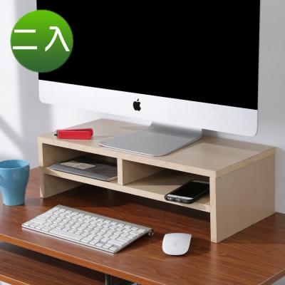 BuyJM 白橡色低甲醛雙層螢幕架/桌上架/2入-DIY