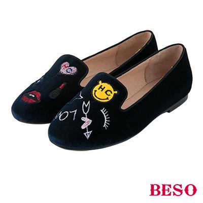 BESO街頭塗鴉 不對稱電繡樂福平底鞋~藍