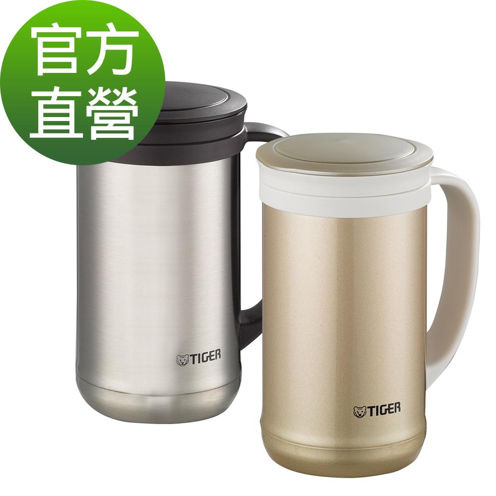 虎牌 不鏽鋼保溫保冷辦公室杯有茶濾網500cc