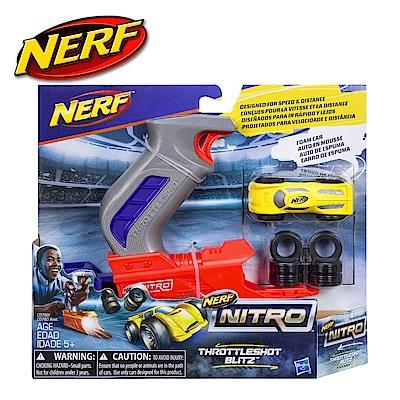 NERF Nitro極限射速賽車基本發射組-灰