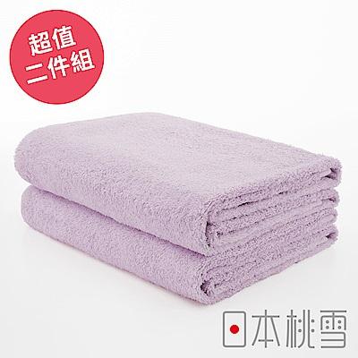 日本桃雪飯店浴巾超值兩件組(薰衣草紫)