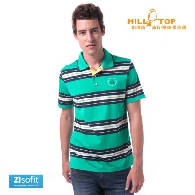 【hilltop山頂鳥】男款ZIsofit吸濕排汗彈性POLO衫S14MF1顯綠