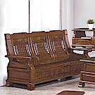 H&D 樟木實木三人椅 (寬194X深75X高105cm)