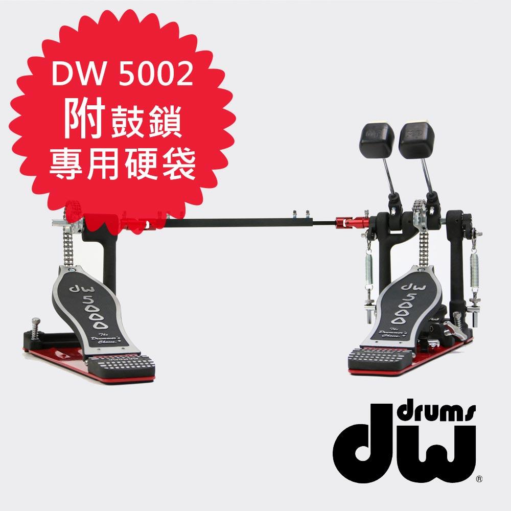 DW DWPP-CP5002TD4 大鼓渦輪雙踏板
