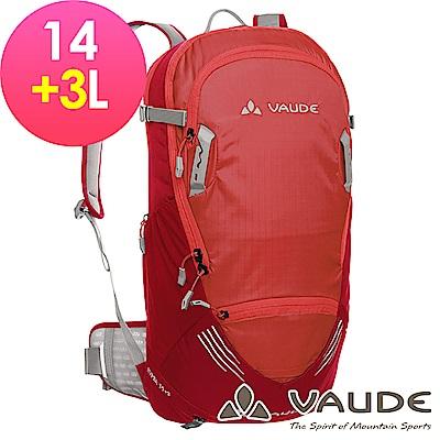 【ATUNAS 歐都納】德國VAUDE-14+3L網架透氣休閒背包VA-11941紅15