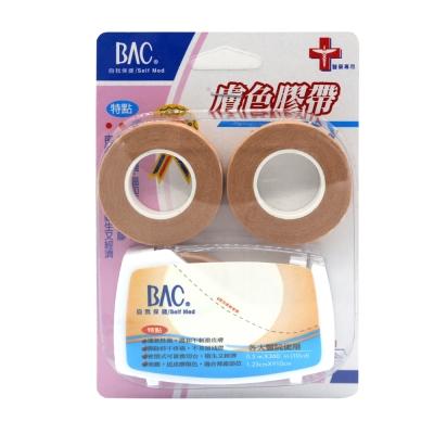 喬領BAC倍爾康 透氣膠帶(未滅菌)x3入-膚色 (附切台)