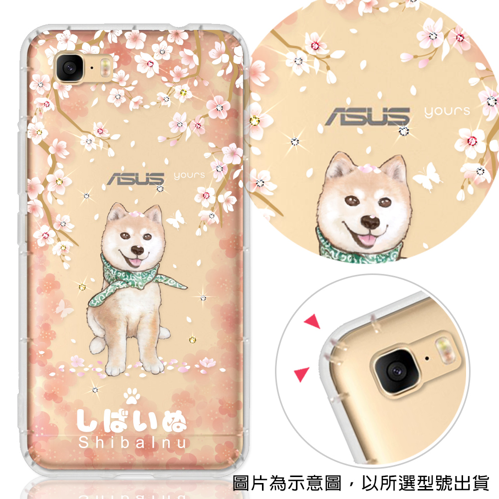 YOURS ASUS ZenFone3 Max系列 彩鑽防摔手機殼-柴犬