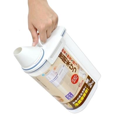 日本ASVEL手提式2公斤小米箱