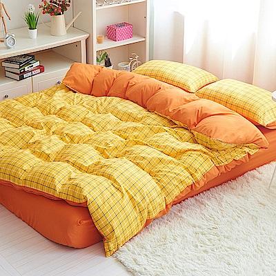 Aileen雙色條紋加大四件式被套床包組夏日陽光