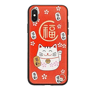 PKG IPHONE X 保護套(2018開運系列-招福貓-紅)